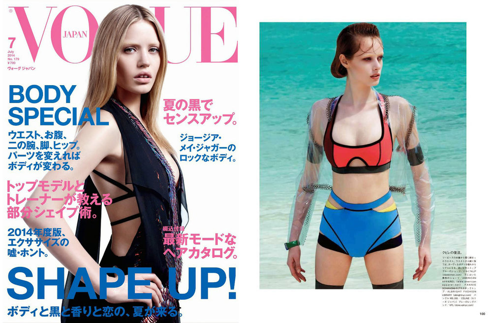 vogue japan fannie schiavoni july 2014.jpg