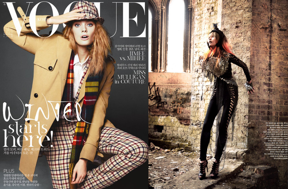 vogue korea 2010.jpg