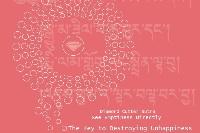 Diamond-Cutter-Sutra-Flyer.jpg