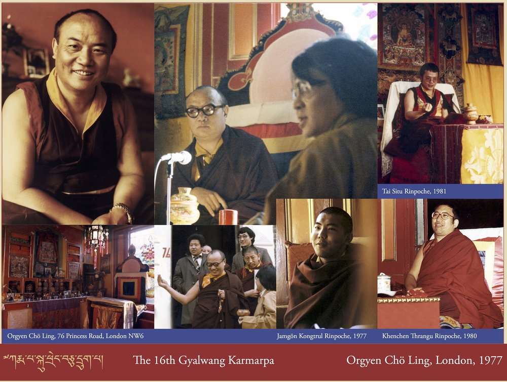 The 16th Gyalwang Karmarpa at Orgyen Chö Ling, London, 1977
