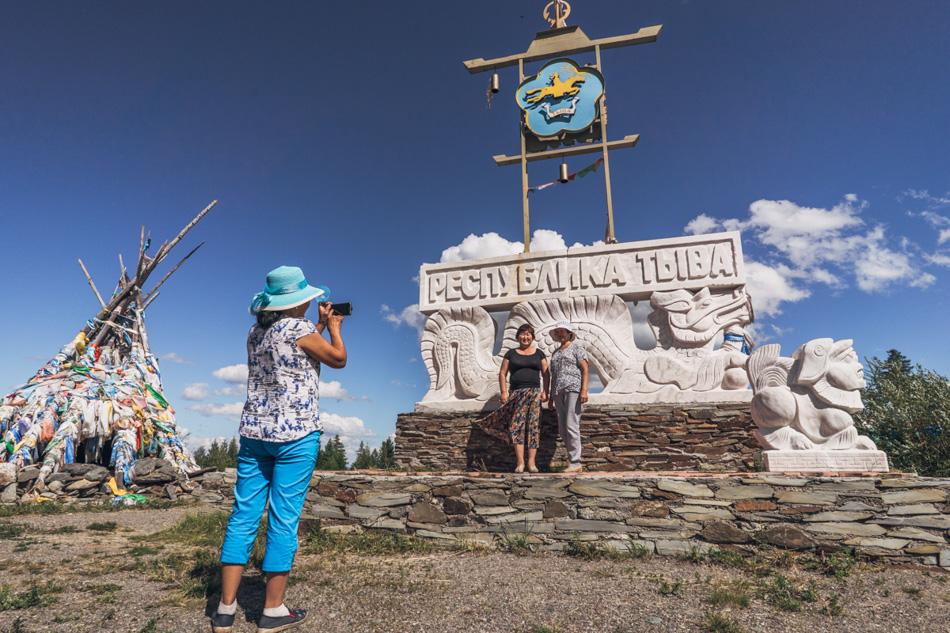 Entering The Republic of Tuva