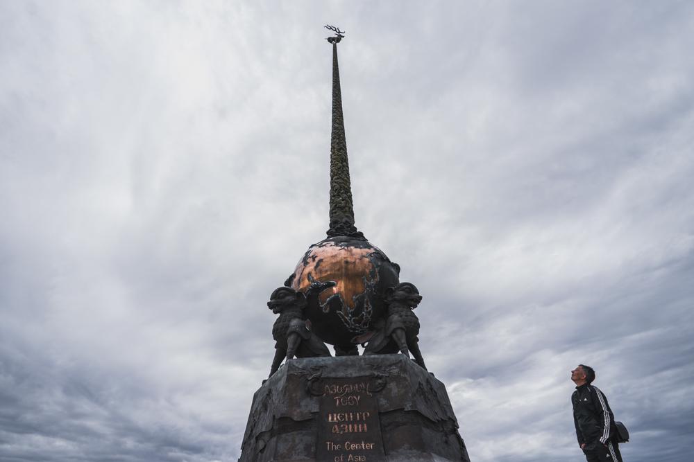 """Obelisk """"Center of Asia"""""""