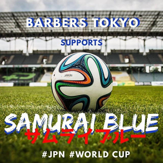 TONIGHT is Samurai Blue's first match for World Cup! We are so excited!! We wish them all the best! 頑張ります!!! . . . . . #worldcup #worldcup2018 #teamjapan #samuraiblue #サムライブルー #jpn #fifaworldcup #fifaworldcup2018 #soccer #サッカー #russia2018