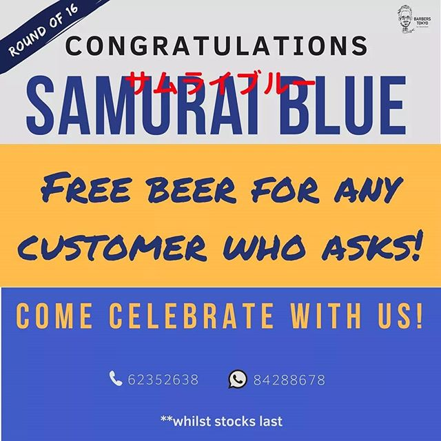 FREE BEER!! It is a dreary morning today but Japan has made it through to the round of 16!! We are so happy that Japan has come this far! Come and celebrate with us over a beer! If you have an existing appointment just let us know you saw this post and we'll hand you a beer. See you soon!! . . . . . #barberstokyo #samuraiblue #bluesamurai #サムライブルー #サッカー #soccer #jpn #fifaworldcup #worldcup #barber  #freebeer #roundof16