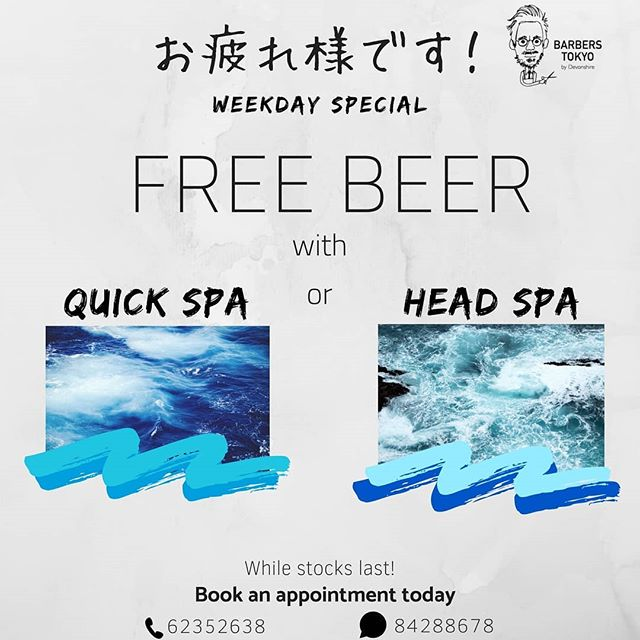 We said it to Samurai Blue and we'll say it to you too- お疲れ様です!Thank you for your hard work! On weekdays with any head spa or quick spa, get a beer on us and relax after a hard day's work. See you soon! #barberstokyo