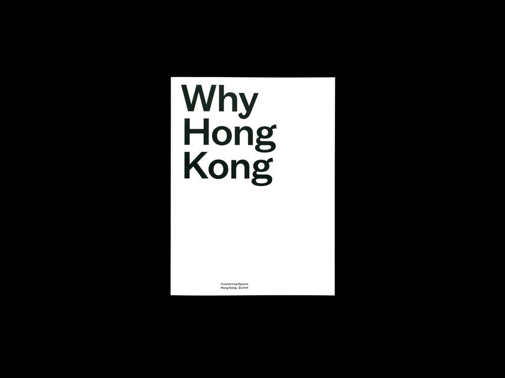 Why Hong Kong Book Design