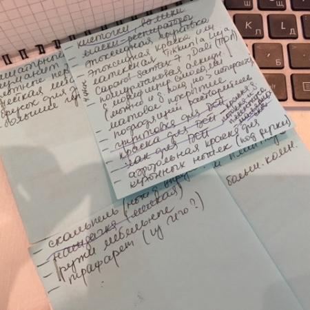 Список покупок Леруа Мерлен