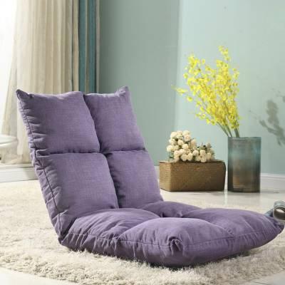 мягкое кресло портативное садовое на дачу.jpg