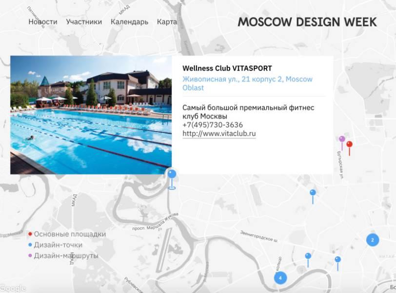 Самое большое разочарование в мире дизайна Moscow Design Week неделя дизайна в Москве 25.jpg