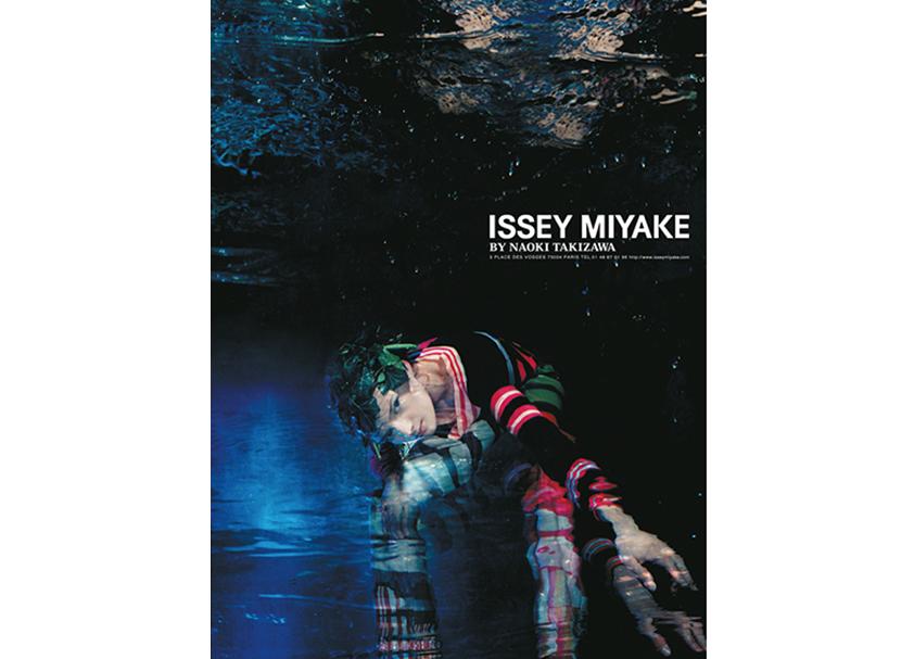 Issey Miyake_MENUSIZE.png