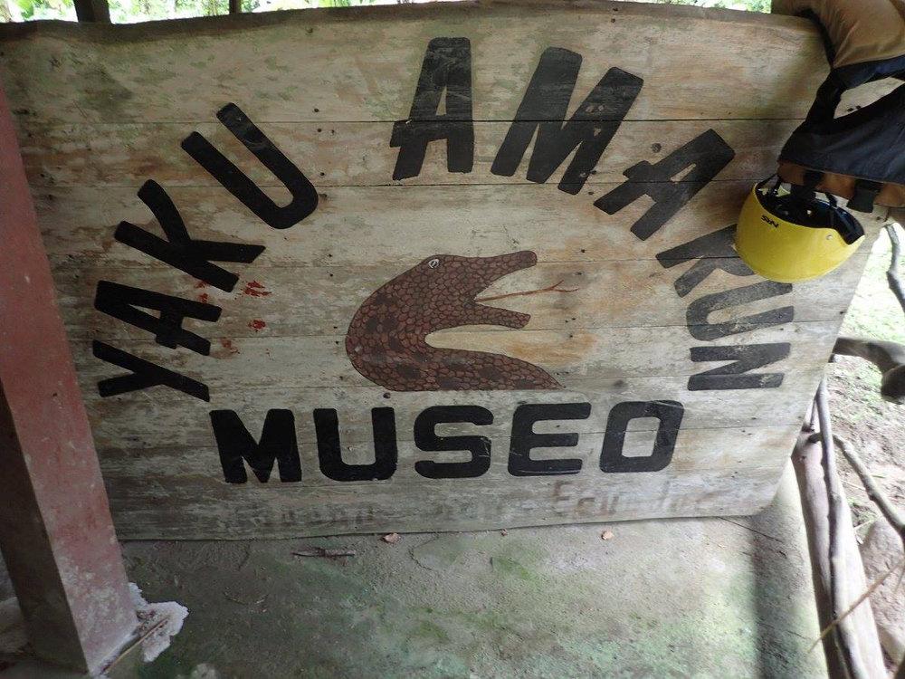 Quechuan museum.jpg