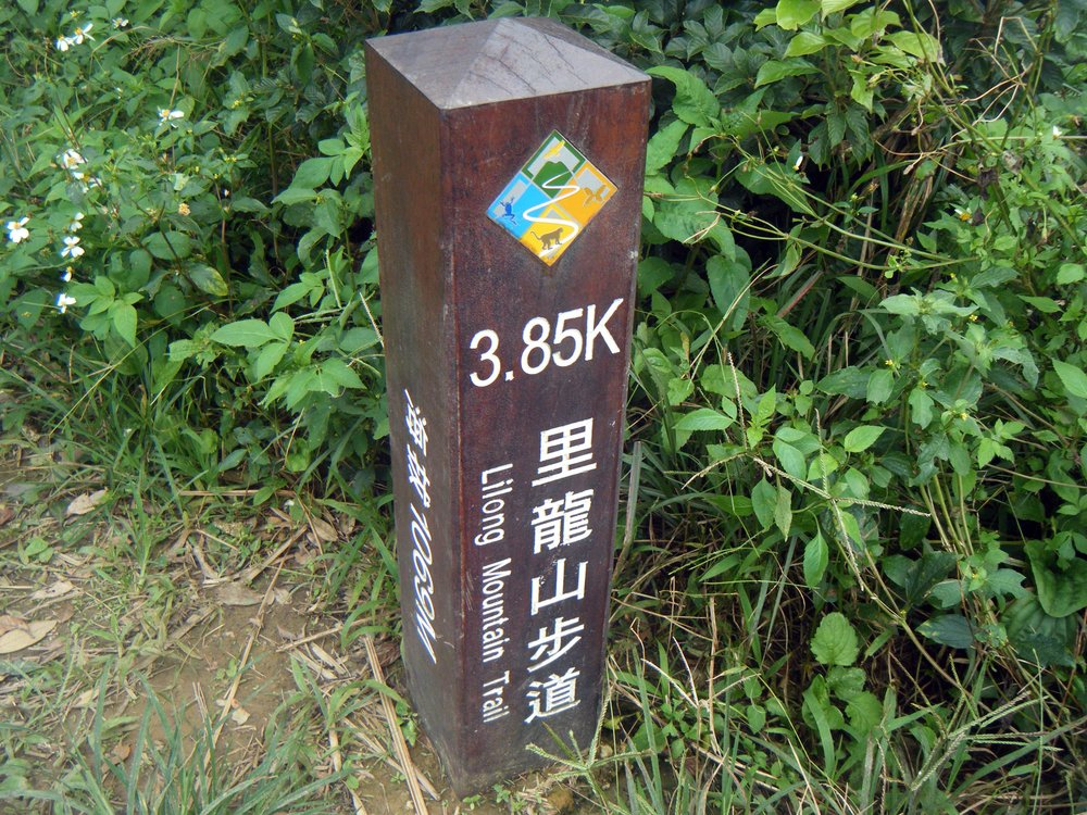 summit marker.jpg