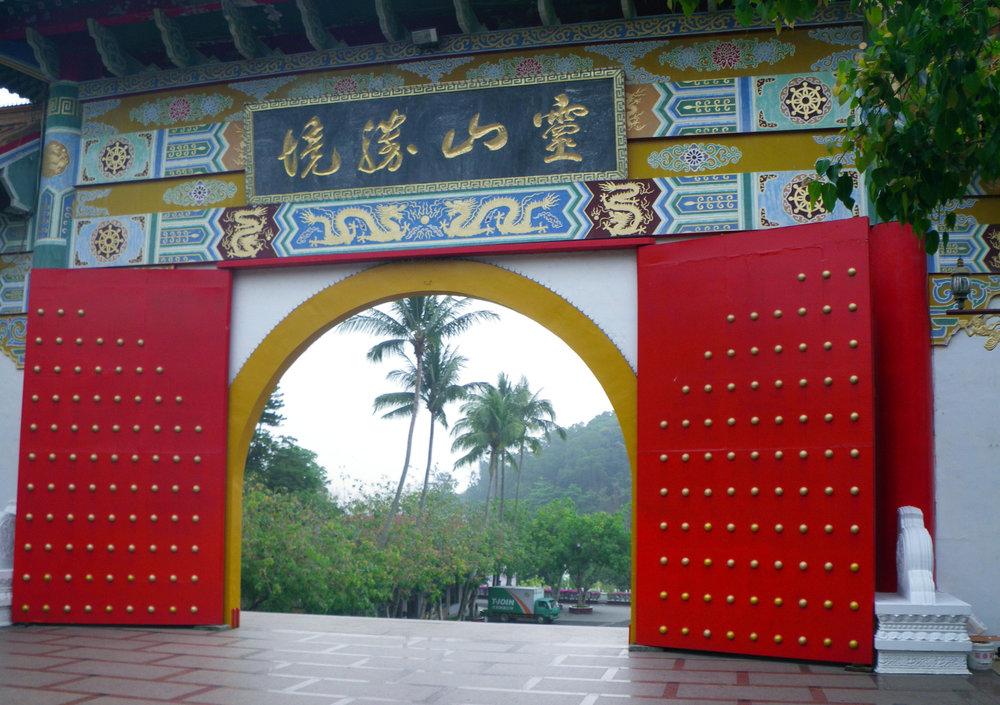 Foguangshan monastery 4-24-10.jpg