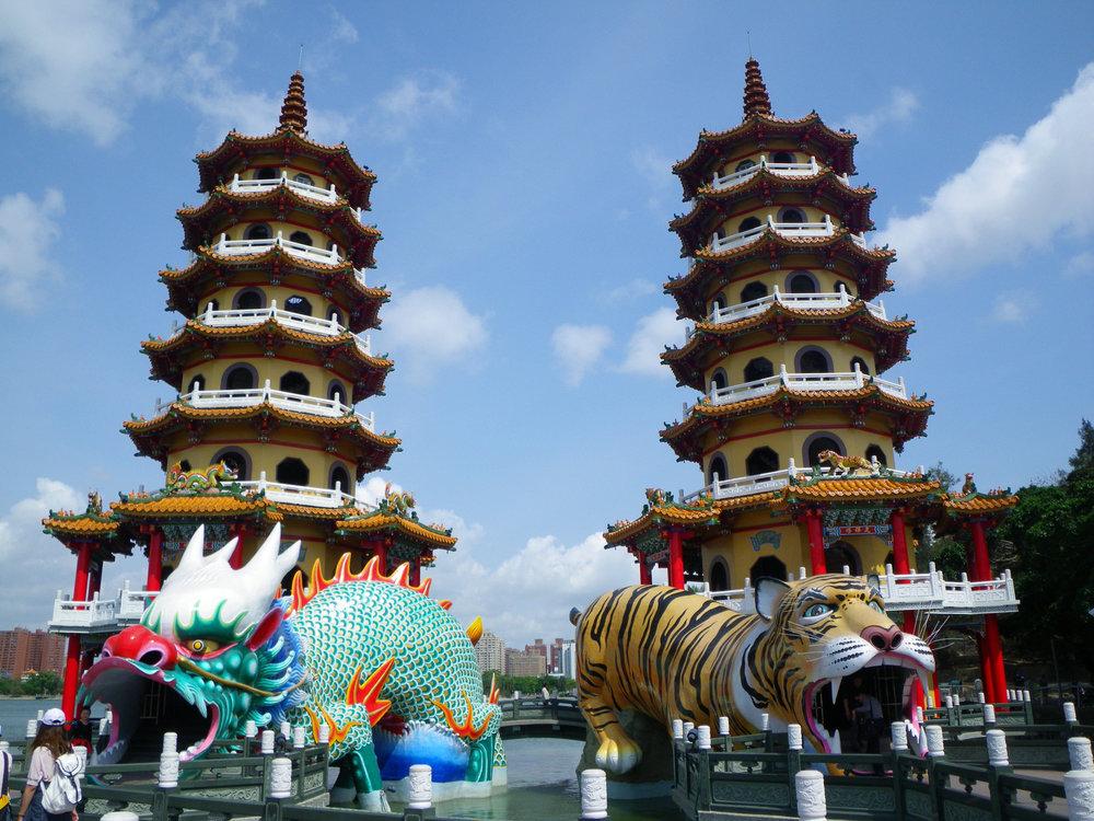 Dragon and Tiger pagodas.jpg