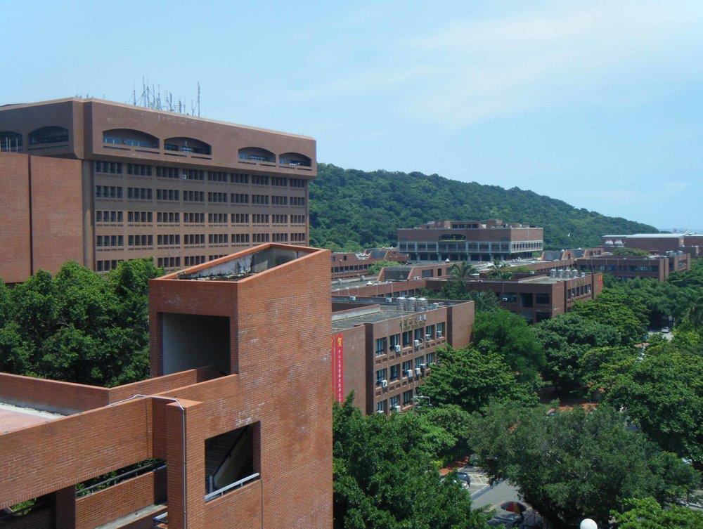 National Sun Yat-Sen University.jpg