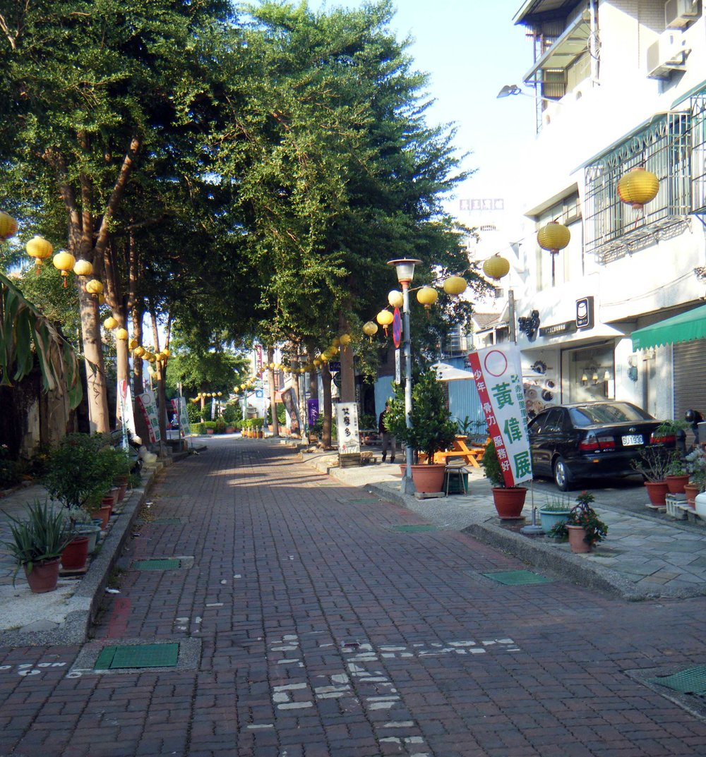beautiful fall day in Tainan.jpg