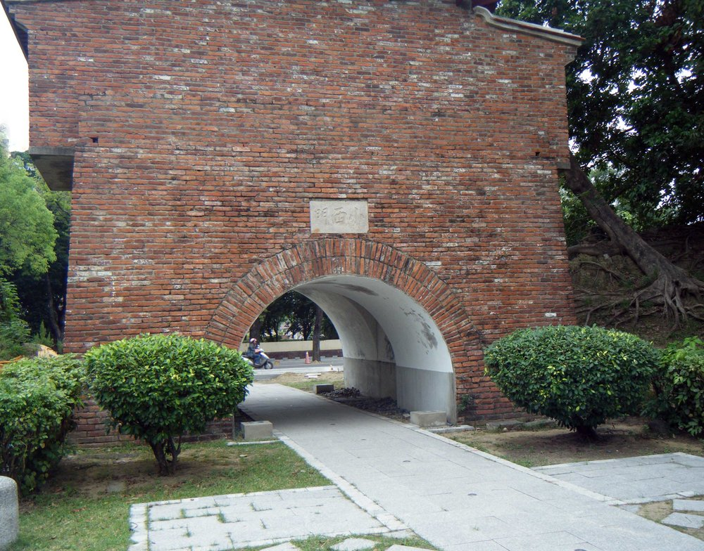 old gate of Tainan.jpg