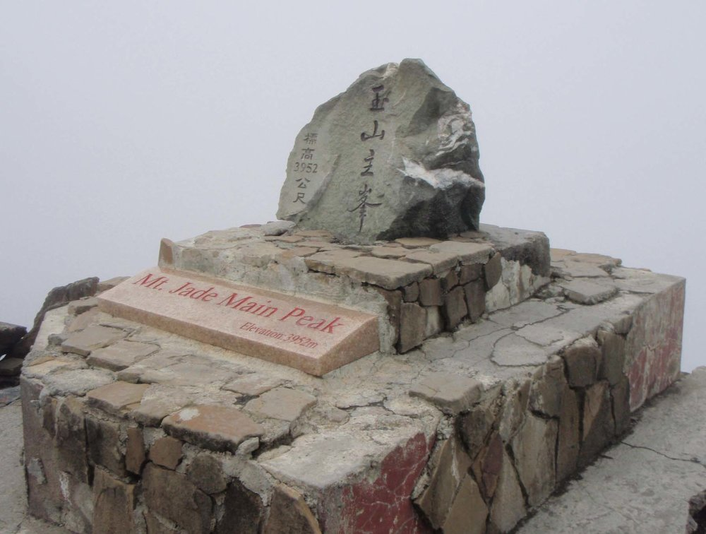 at the summit 3942 m.jpg
