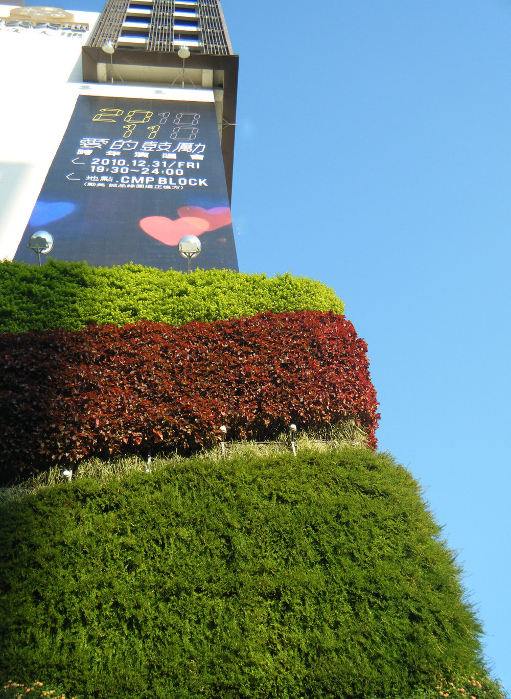 Taichung garden mall.jpg