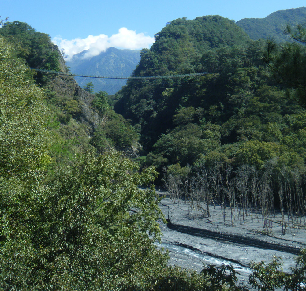 Aowanda Nat Forest Park.jpg