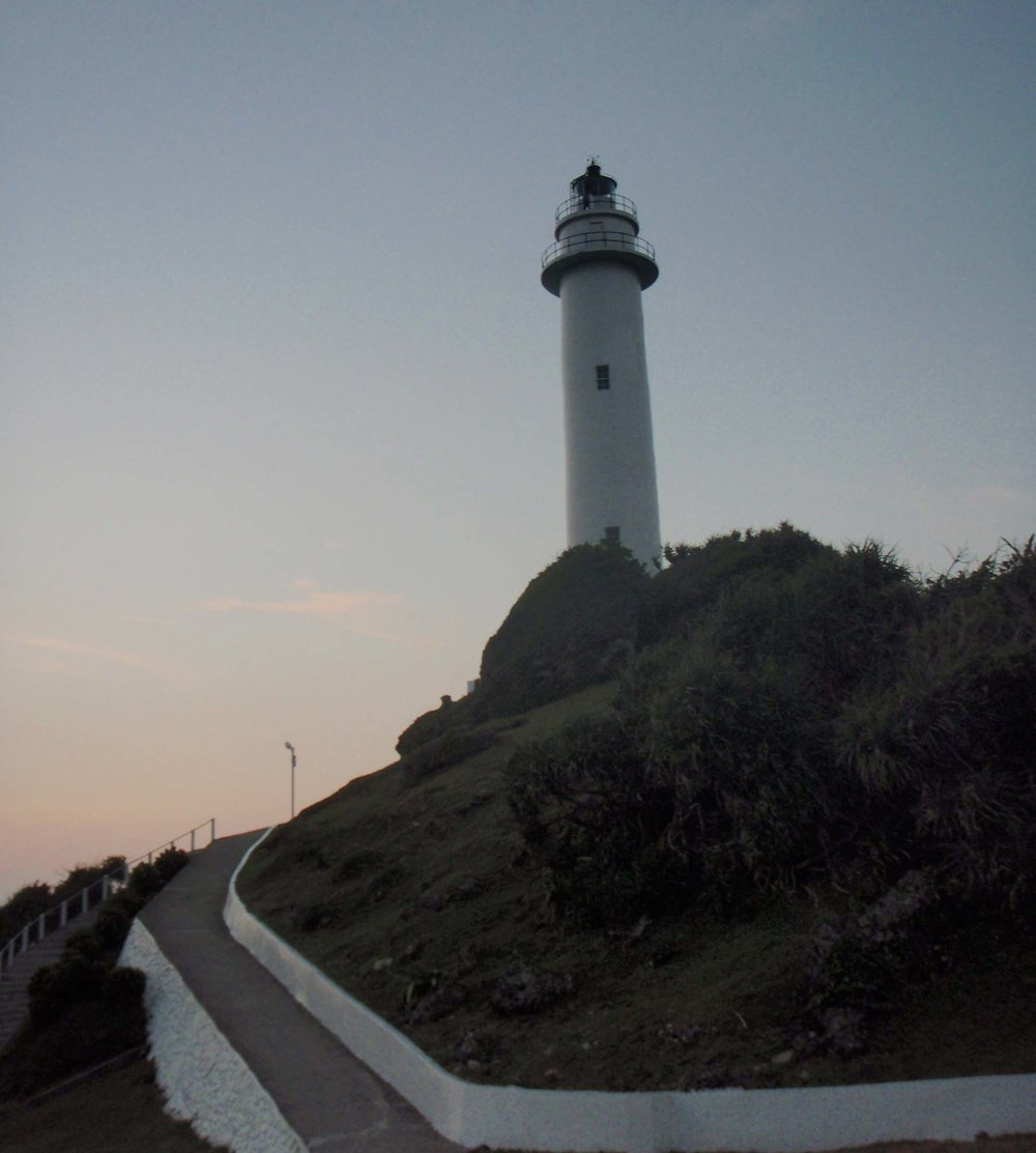Lyudao lighthouse at dusk.jpg