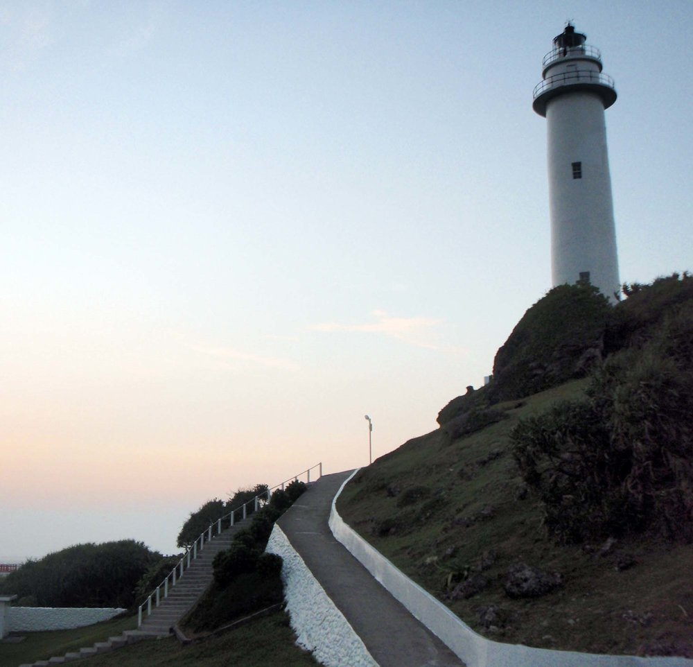 Lyudao lighthouse.jpg