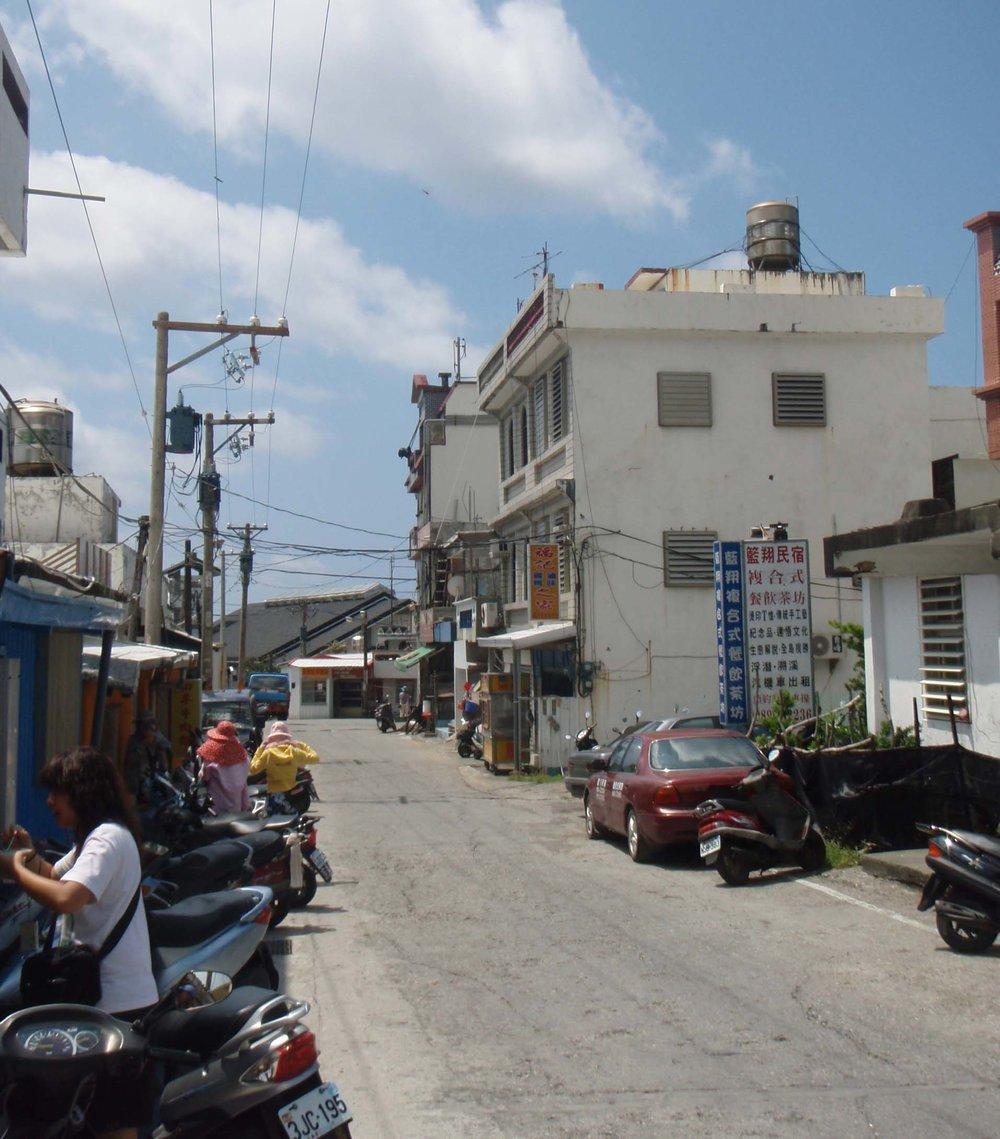 Yeyou village.jpg