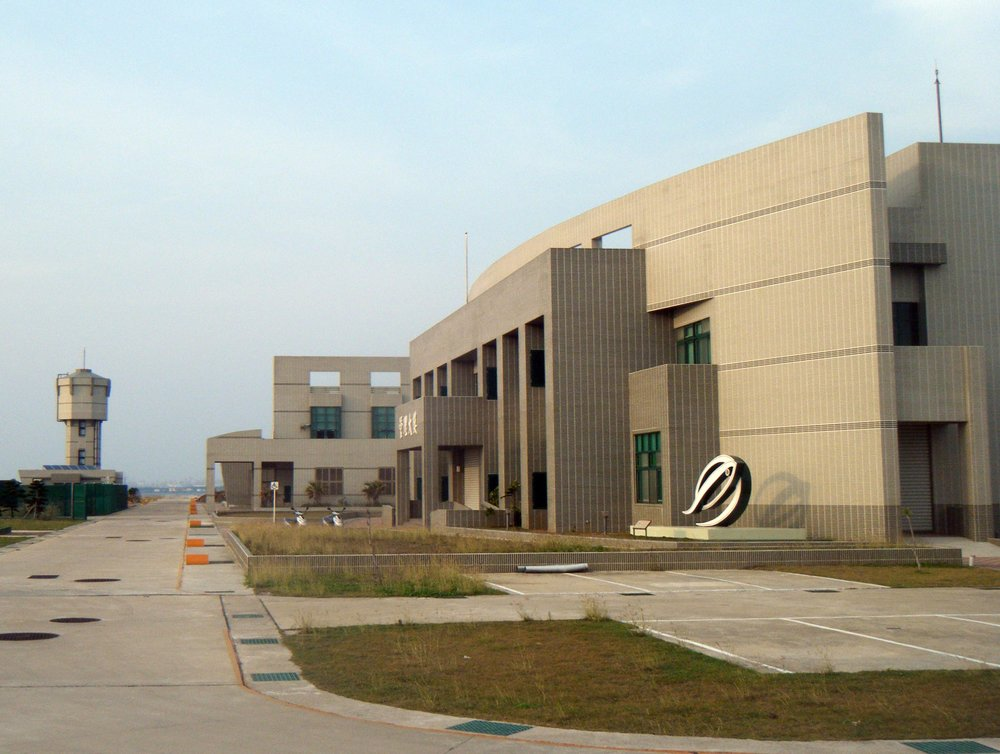 Penghu fisheries research institute.jpg