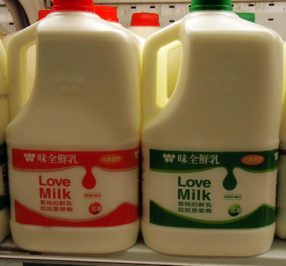love milk.jpg