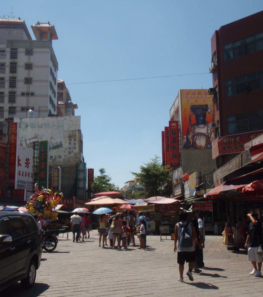 Lugang tourist district.jpg