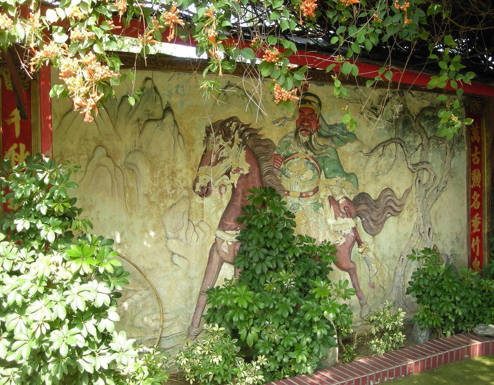 Taoist garden 4.jpg