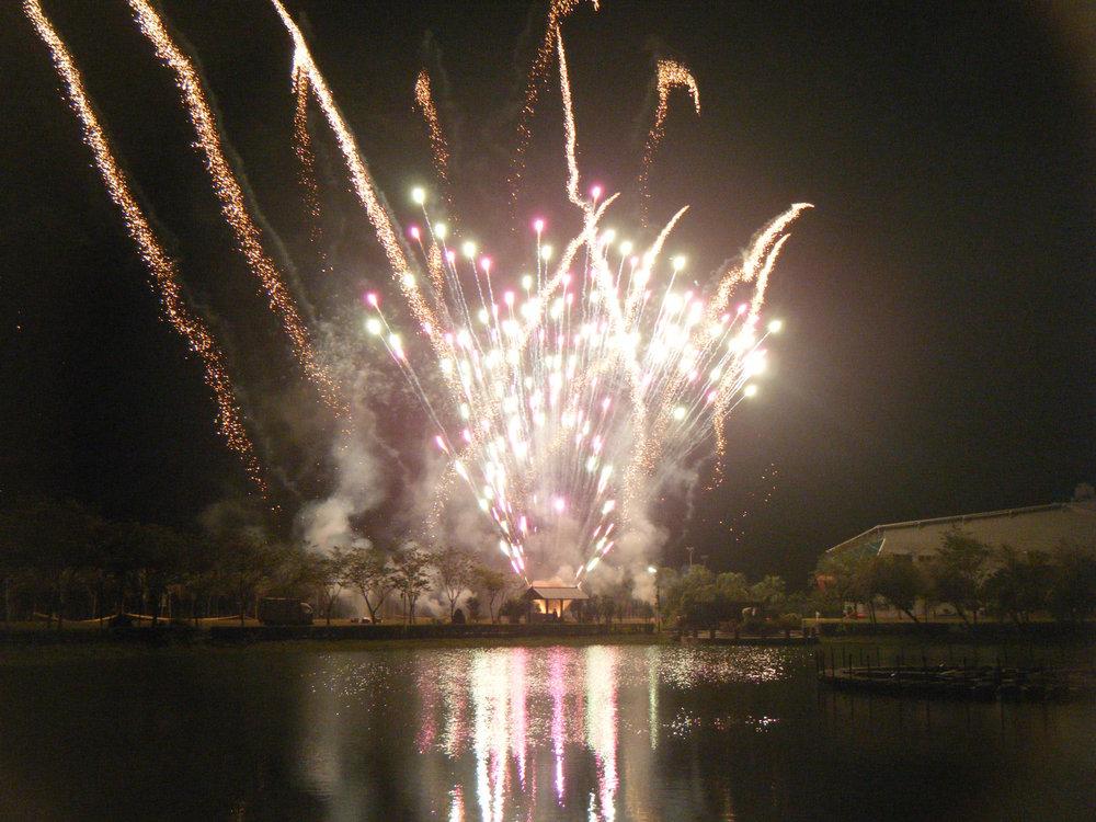 Mindao 10 year anniversary party.jpg