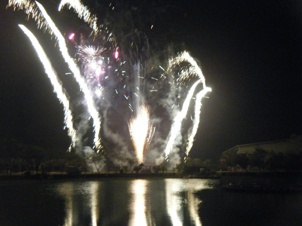 Mindao fireworks display.jpg