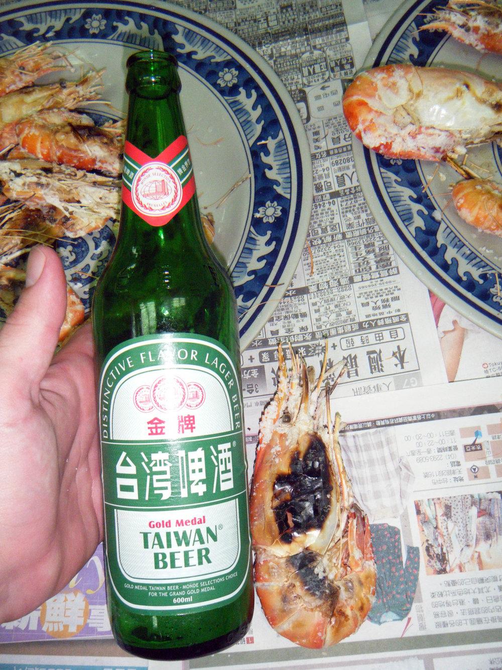 Taiwan beer and shrimp.jpg