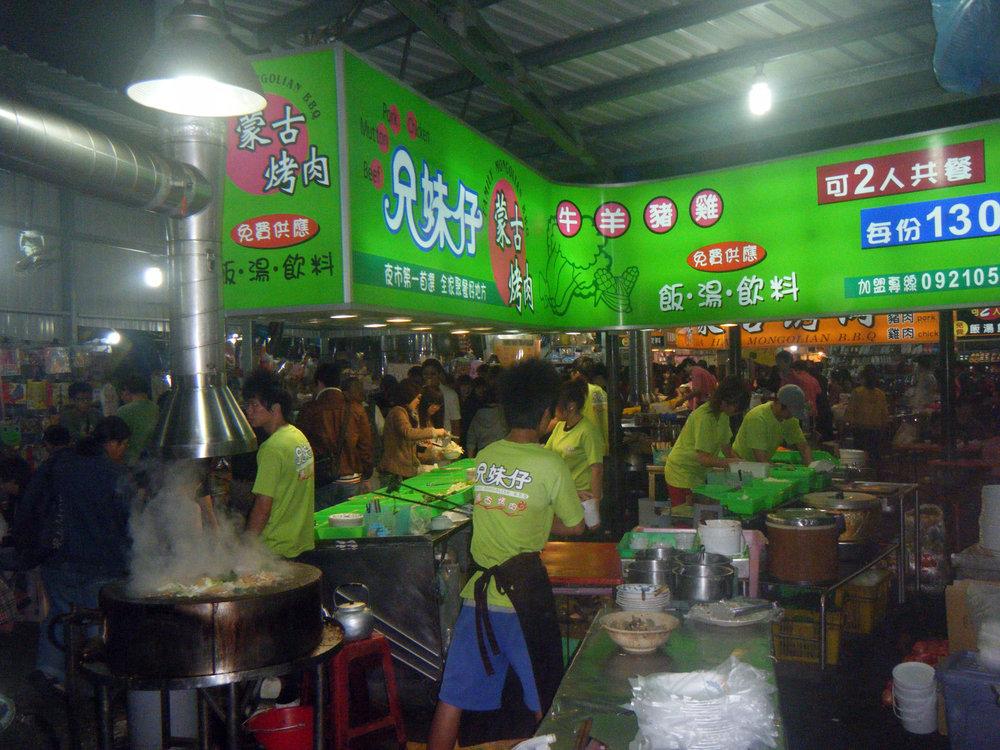 Chiayi night market 12-4-10.jpg