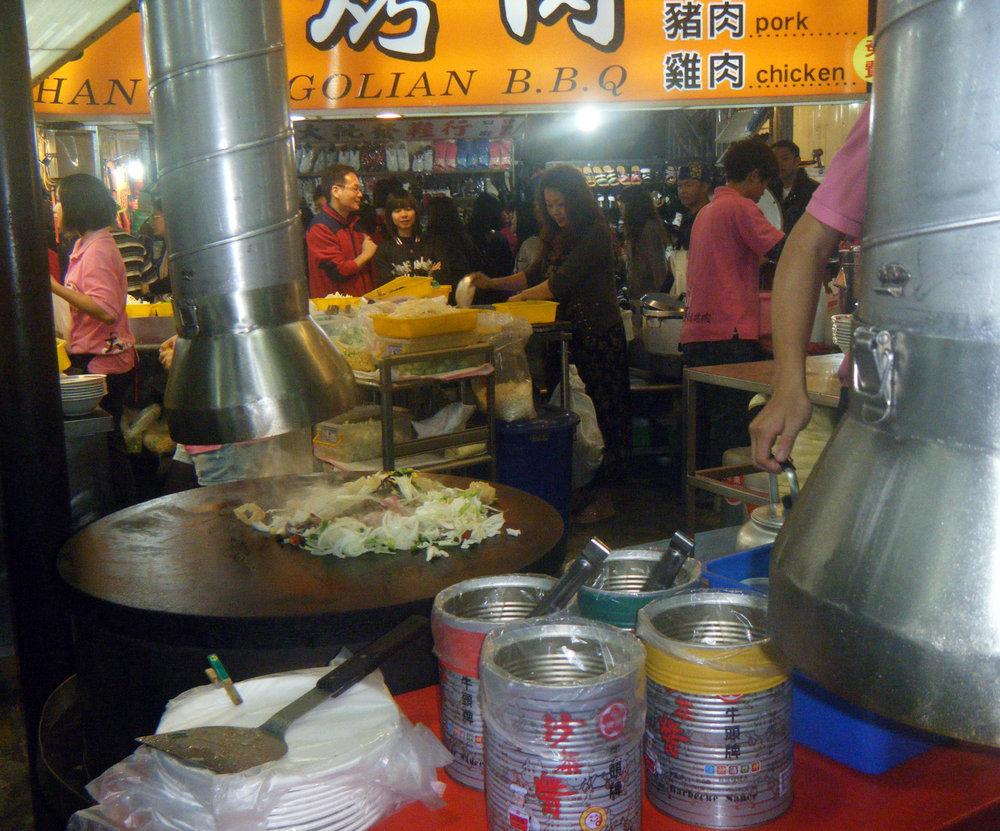 Chiayi night market Mongolian BBQ.jpg