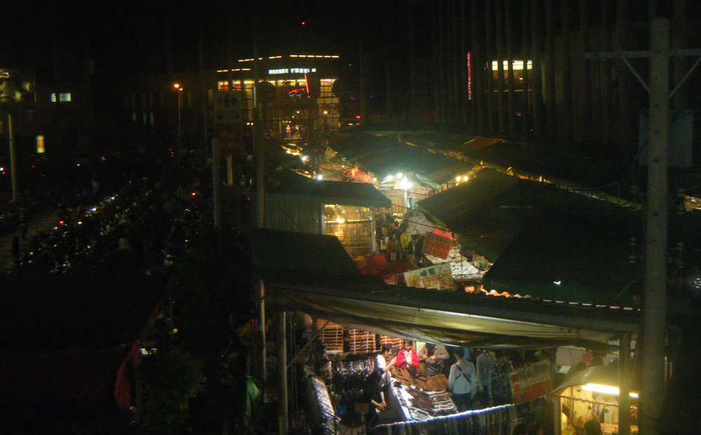 Chiayi night market.jpg