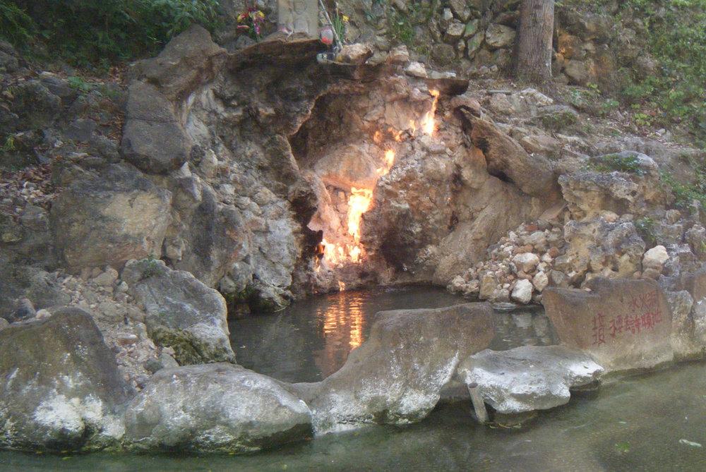 natural fire at Guanziling.jpg