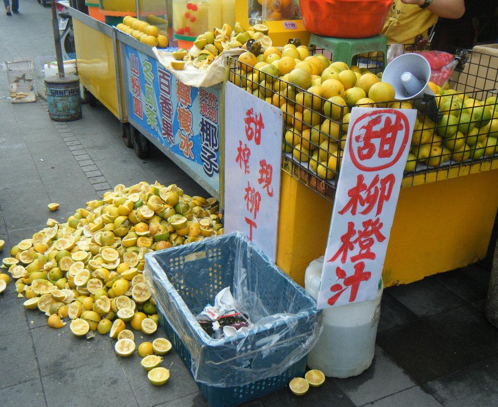 Beigang food street.jpg