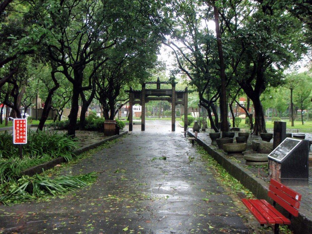 2-28 memorial park.jpg
