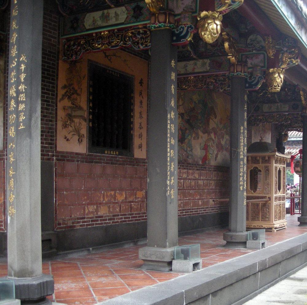 Baoan temple 2:7:10.jpg