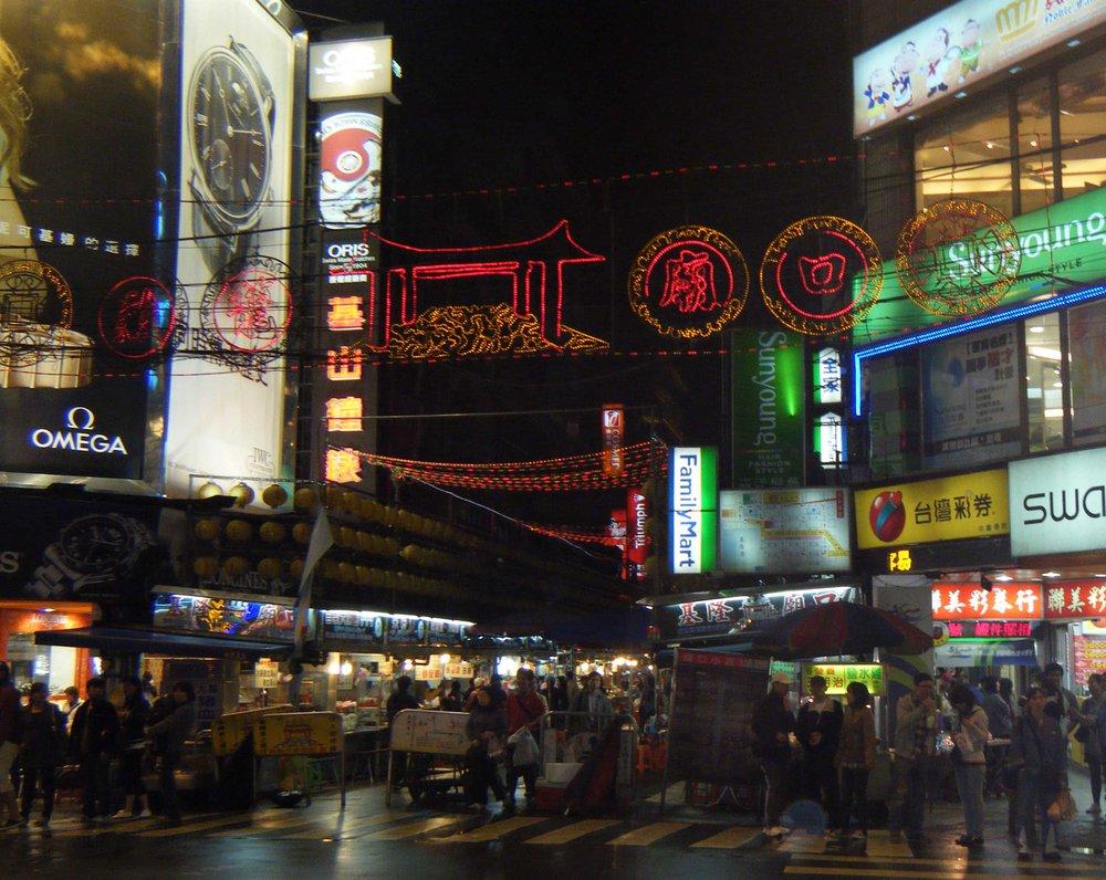 temple plaza night market.jpg