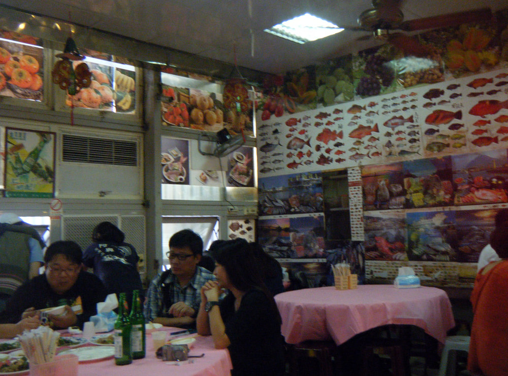 A-Shin seafood restaurant.jpg