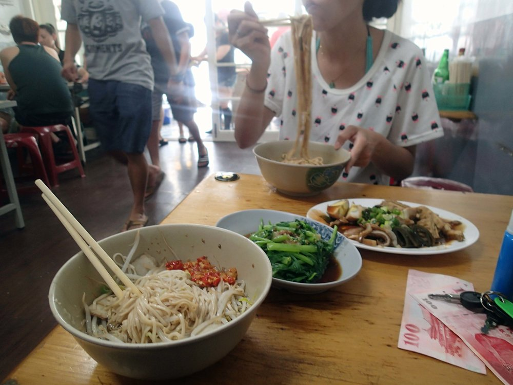 Hengchun noodle shop.jpg