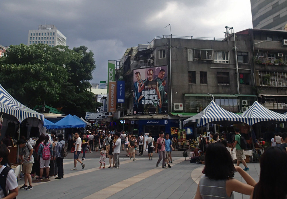 Taipei electronics neighborhood.jpg