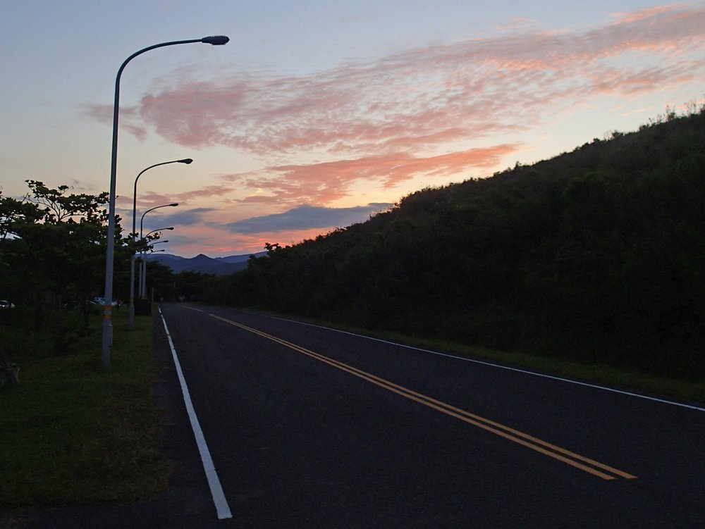Pingtung sunset.jpg