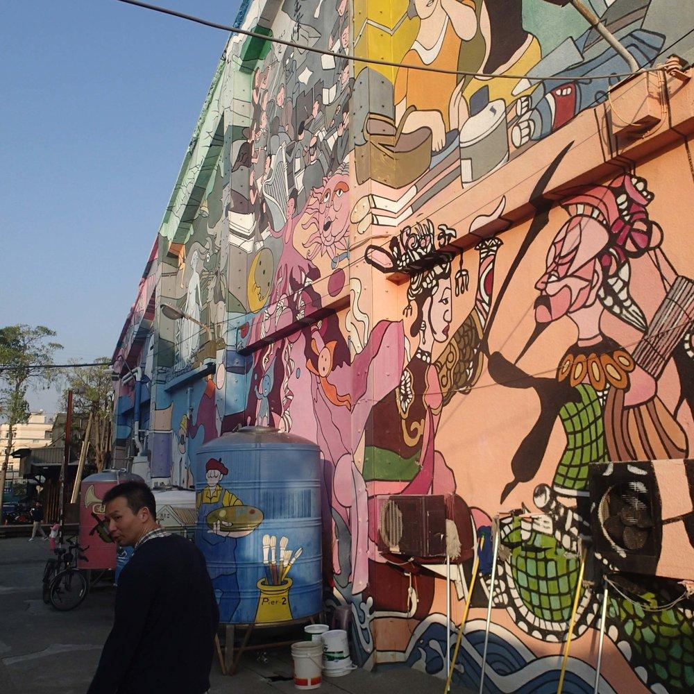 Kaohsiung street art.jpg