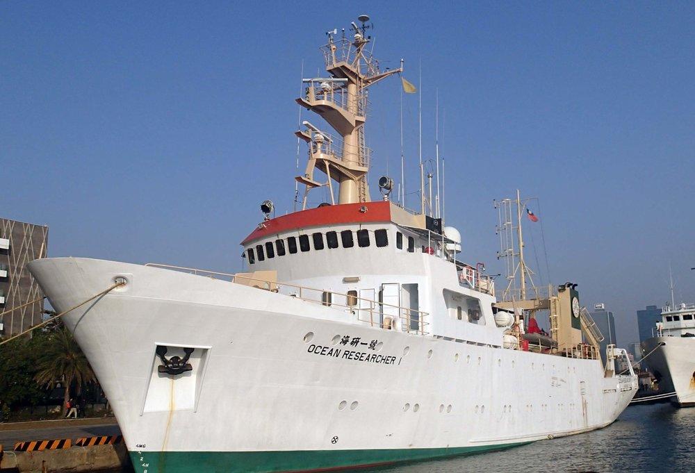 Ocean Researcher I at Pier 2.jpg