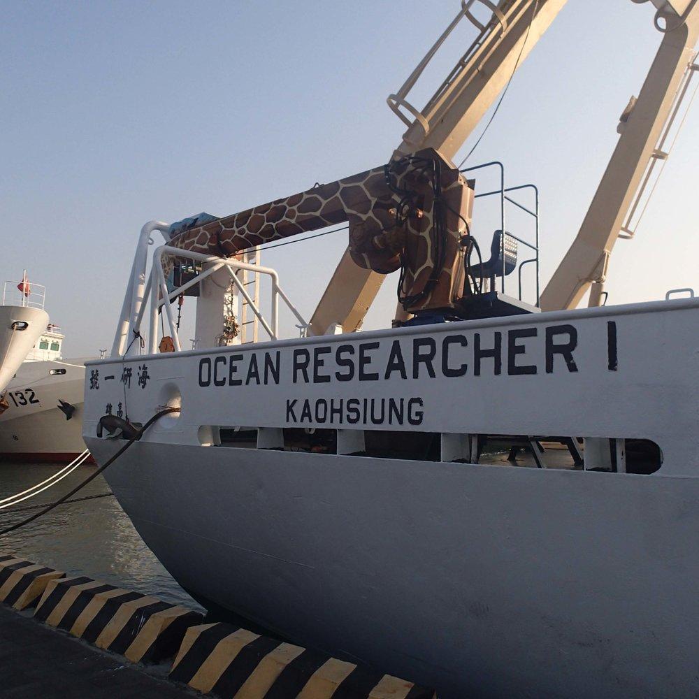 Ocean Researcher I.jpg