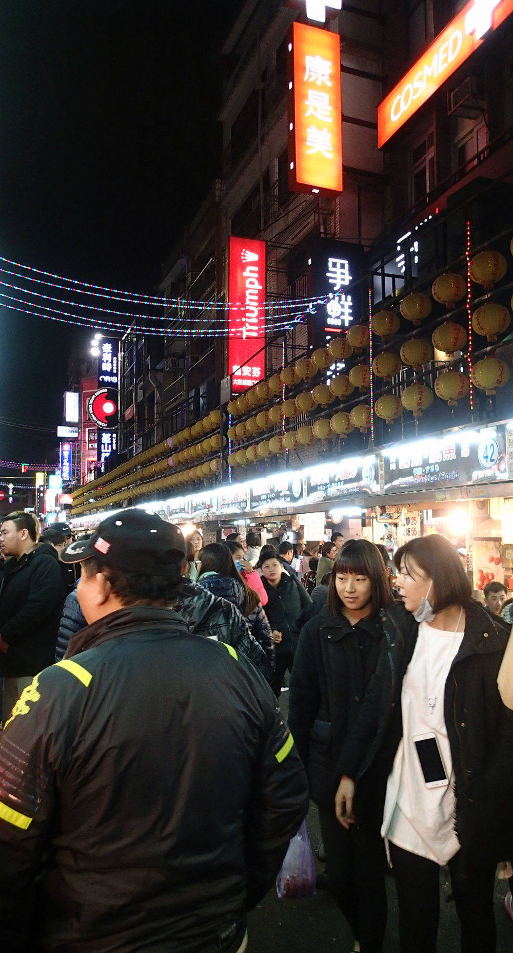 Keelung night market.jpg